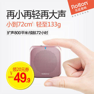 Rolton/乐廷 K400迷你小蜜蜂扩音器教师专用腰挂教学讲课导游户外