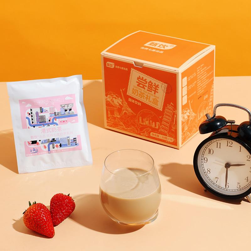 北纬七度 网红手工奶茶高颜值尝鲜组合 无奶精冲饮10包/盒