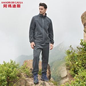 Amadeus fleece pants suit male thick warm pants fleece warm clothing outdoor sports fishing clothes