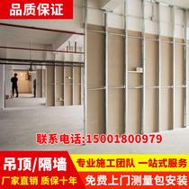 台湾石膏板隔斷牆輕鋼龍骨吊頂辦公室企業隔音礦棉板隔牆上門安裝
