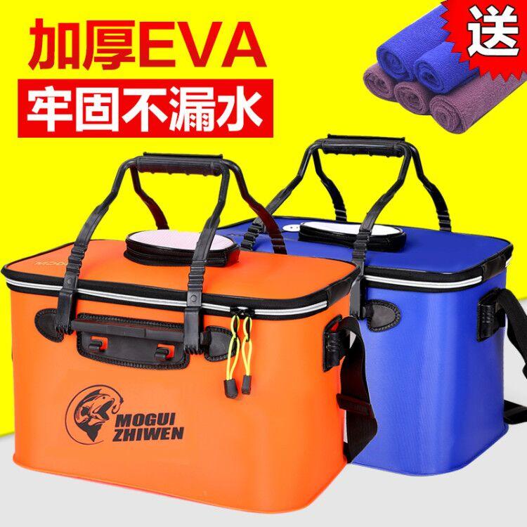 钓鱼桶eva加厚多功能活鱼箱折叠水桶鱼护桶钓桶鱼箱装鱼桶渔具包