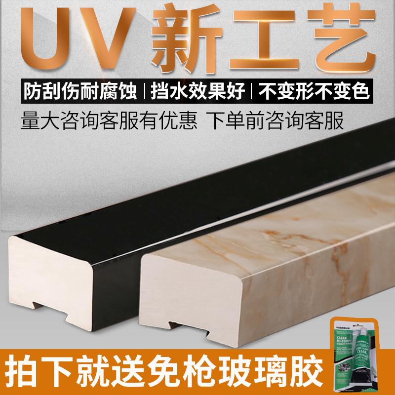 UV工艺实心浴室淋浴房挡水条卫生间防水条一字型地面阻水隔水石基