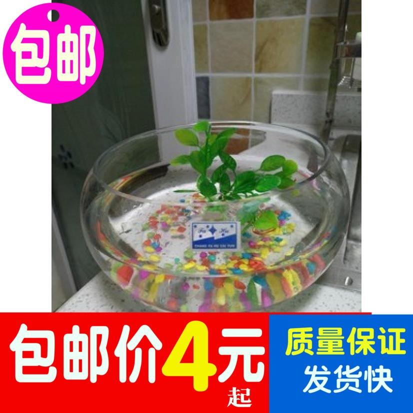 鱼缸 创意桌面生态圆形玻璃金鱼缸乌龟缸迷你小型造景家用水族箱4
