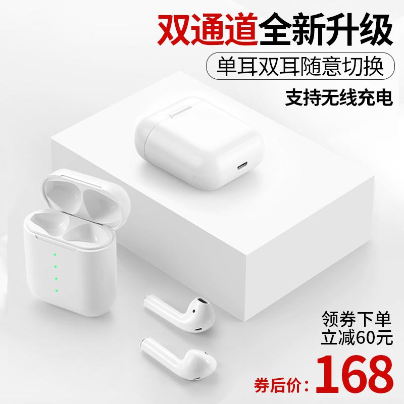 影巨人双通道蓝牙耳机无线运动双耳适用苹果iphone安卓7P入耳式8p