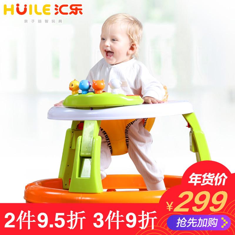 玩具 婴儿 多功能 学步车 宝宝 学步 侧翻 音乐