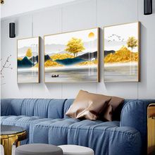 Rising sun, Dongsheng landscape painting, fengshui, leaning against the mountain, living room decoration painting, Zhaocai, fengshui, sofa background, hanging painting, golden mural