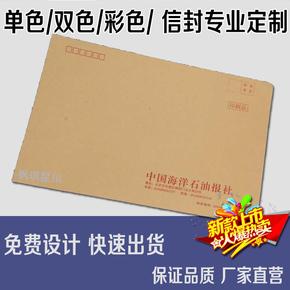 英文信封公司书写格式分享展示图片