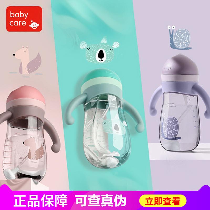 babycare儿童水杯宝宝重力球吸管学饮杯婴儿饮水杯带手柄防漏防摔