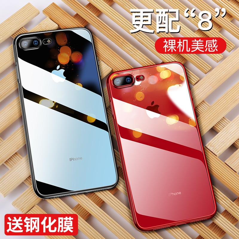 苹果7plus手机壳iPhone8超薄硅胶透[天猫商城]