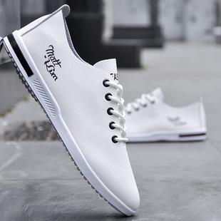 春夏男鞋子潮鞋新款韩版潮流百搭休闲鞋男士平底板鞋小白鞋男皮鞋