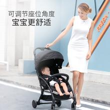婴儿推车超轻便携式伞车可坐zh10躺折叠mi推车带避震