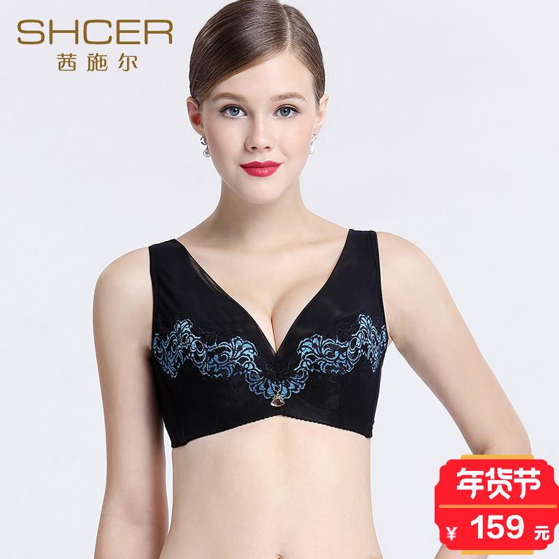 茜施尔正品夹棉围性感上托聚拢收副乳调整型文胸 A1276W