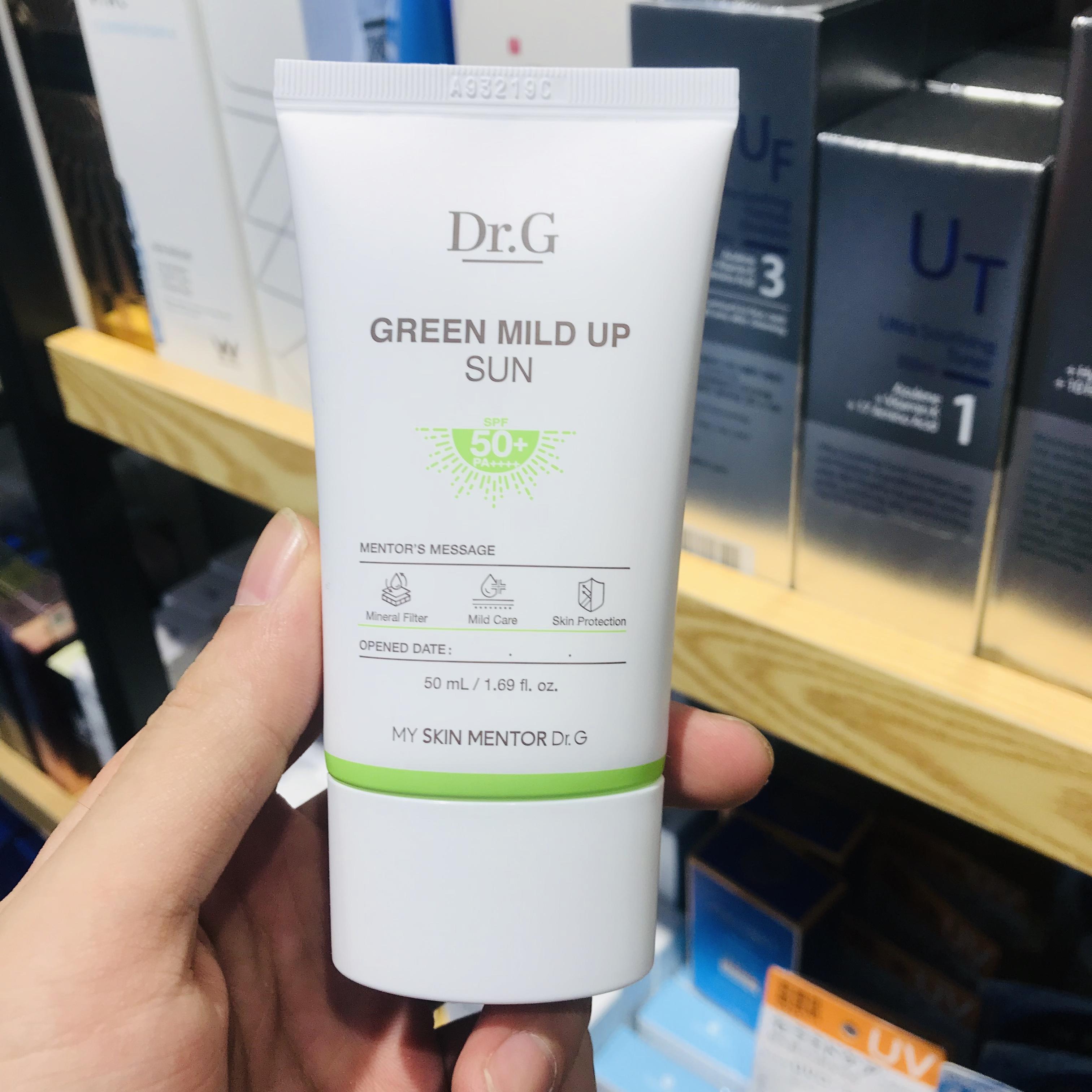 韩国DR.G/DRG蒂迩肌敏感肌学生孕妇保湿隔离紫外线 纯物理防晒霜