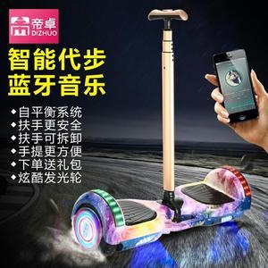 智能自平衡电动车双轮思维车儿童体感扭扭代步两轮漂移车带手扶杆