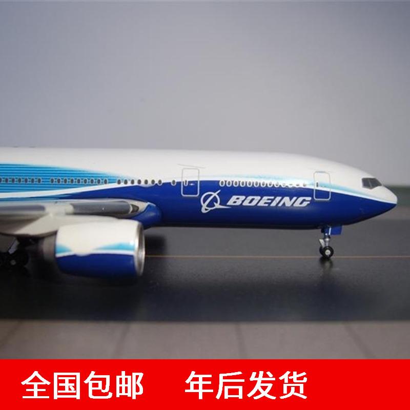 波音777民航客机飞机模型南方航空东方航空国航玩具成品摆件礼品