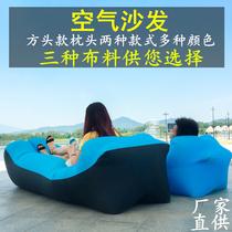 户外懒人充气沙发袋单人便携式午休气垫椅加厚免打气空气床垫网红