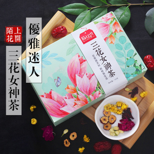 Moshang flower three flower combination tea rose tea chrysanthemum tea jasmine grass tea combination dry roselle small package