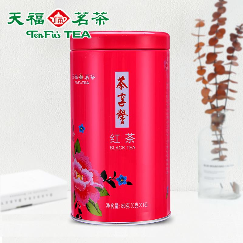 天福茗茶 云南红茶茶叶 滇红 凤庆滇红茶 大叶种茶 茶享馨罐装