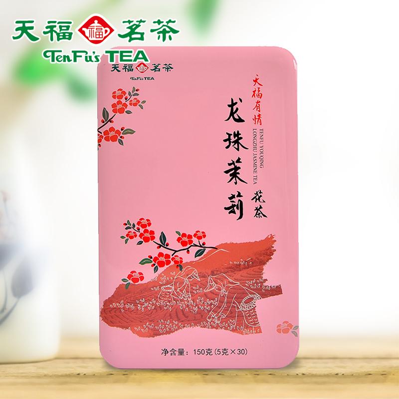 天福茗茶 有情龙珠茉莉  绿茶窨制 茉莉花茶 办公家居饮品150G装