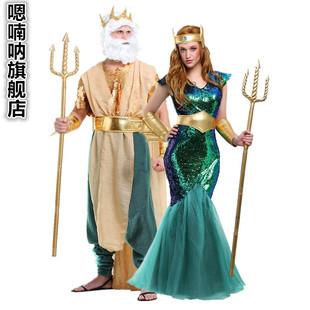 新款万圣节服装成人男女美人鱼公主演出服酒吧走秀表演COS礼服裙图片