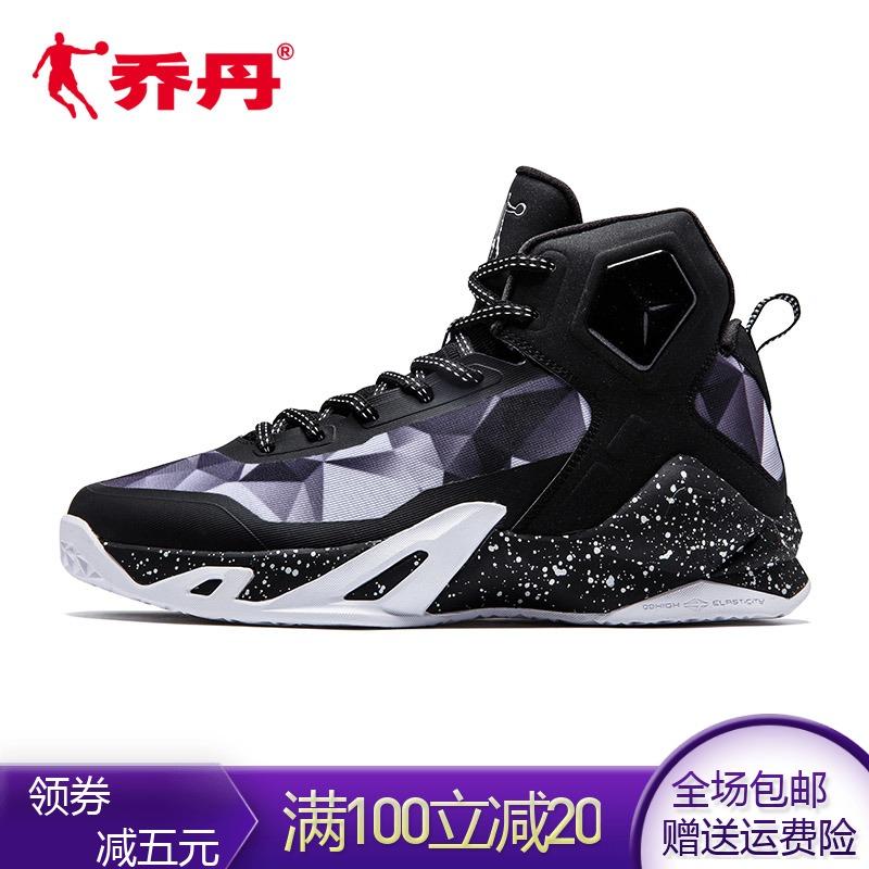 乔丹篮球鞋男高帮运动鞋男2019秋季新款毒液5减震耐磨战靴球鞋男