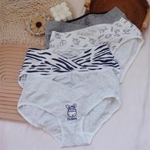 孕妇内裤pl1棉夏天薄fc期初期孕早期低腰托腹孕中期晚期产后