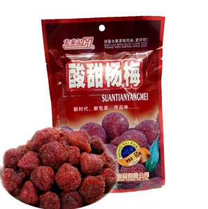 Rock sugar bayberry Hongtaiji sour and sweet bayberry 60g large amount plum products candied jujube dried fruit original sour