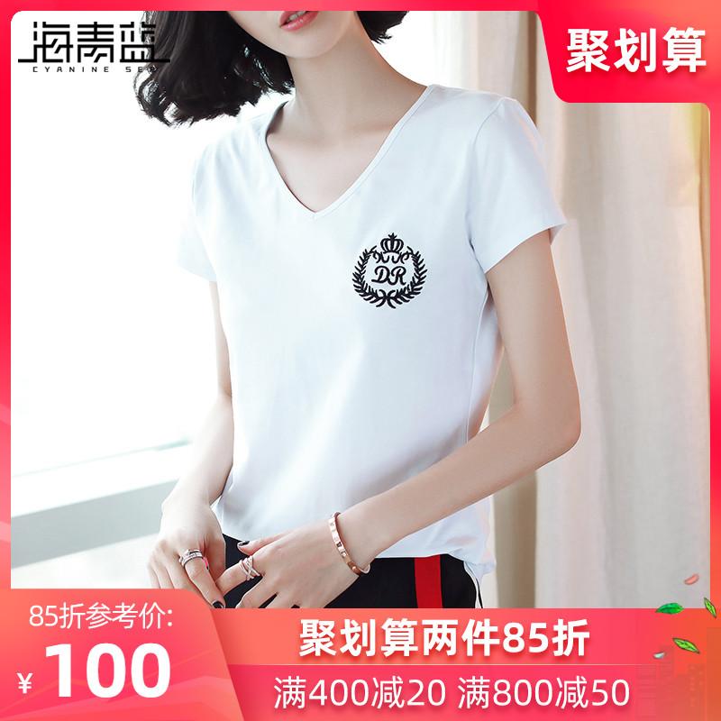 海青蓝2020春夏新装修身纯棉白色短袖t恤女时尚显瘦打底衫11094