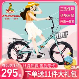 凤凰自行车女轻便上班折叠20 22寸变速通勤车成年车