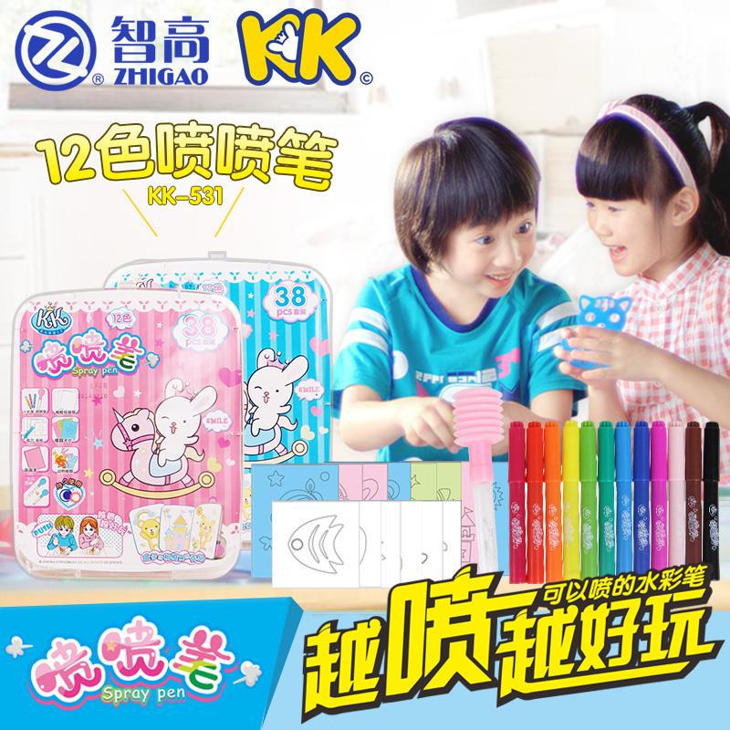 智高kk喷喷笔12色水彩笔绘画模具KK-531儿童可水洗画画笔玩具套装