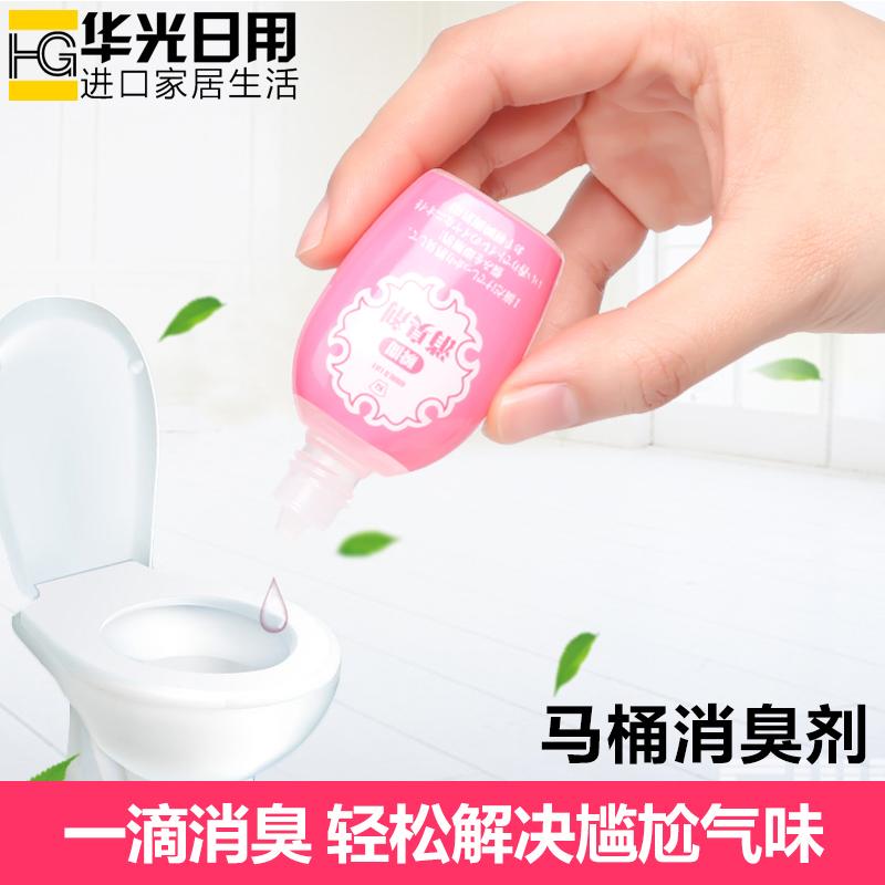 日本正品卫生间除臭剂马桶一滴消臭元 坐便器除异味剂浴室芳香剂