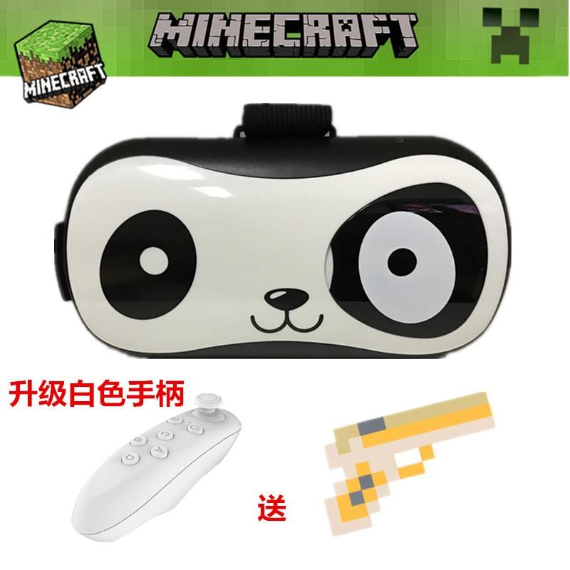 我的世界玩具周边安卓3D手机游戏眼镜连手柄正版游戏动漫周边新款
