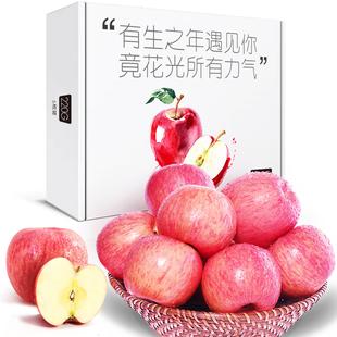新鲜苹果水果脆甜无蜡孕妇优质红富士220g以上/个【80mm果径6枚装