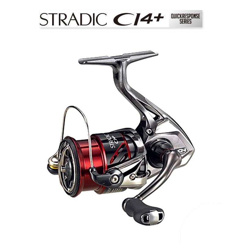 SHIMANO禧玛诺 2016款STRADIC CI4+ 纺车轮 路亚轮 渔轮正品