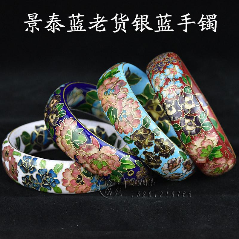 老北京景泰蓝老货银蓝大号宽手镯子传统民族风女士首饰送妈妈礼品