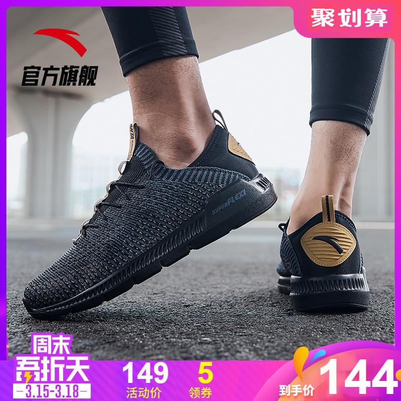 安踏男鞋跑鞋2019春夏新款男子跑步鞋运动鞋健身慢跑休闲旅游鞋