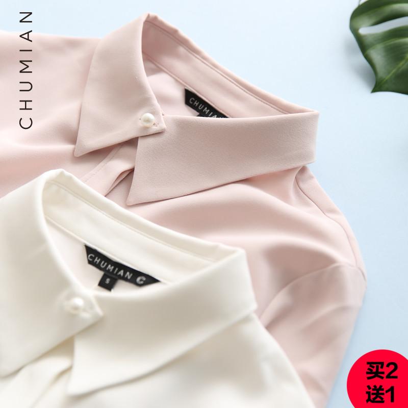 M初棉春装新款加厚休闲白衬衫女打底衫长袖 女士打底白色雪纺衬衣