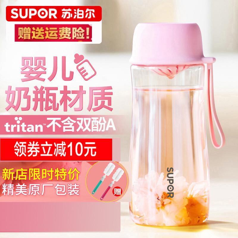 苏泊尔水杯BB杯创意韩版随手便携带茶漏男女学生成人大容量茶杯子