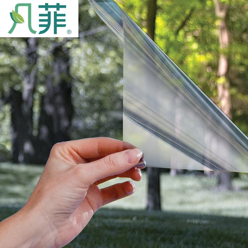 玻璃单向透视隔热膜遮光贴纸家用卧室窗户防晒玻璃贴膜反光太阳膜