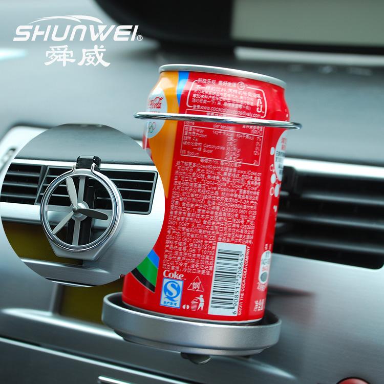 汽车出风口多功能水杯架车载可折叠饮料茶杯架车用悬挂式收纳支架