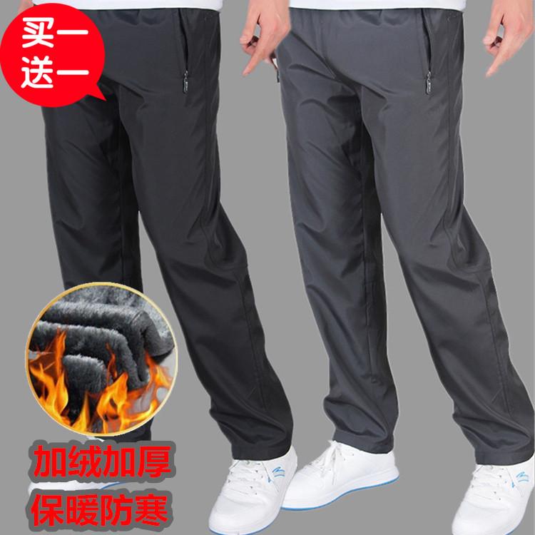 冬季加厚加绒运动裤男士长裤青年宽松直筒休闲裤保暖防寒工作棉裤