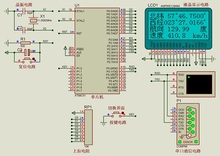 的气C Ljn2d128tj定位系统GPS万年历Proteus仿真51单片机松夏