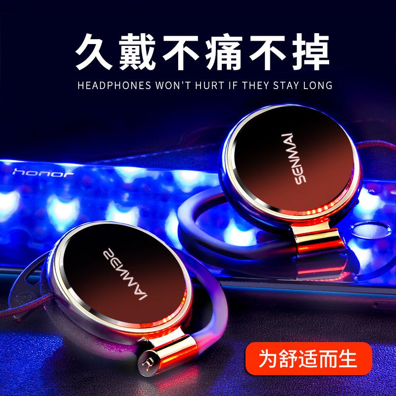 森麦 SM-IH852耳机挂耳式 运动跑步电脑手机耳麦K歌游戏头戴耳挂式耳机 hifi重低音线控苹果安卓通用男女生