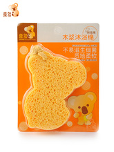 Hido Baby Bath Sponge Bath Cotton Natural Wood Pulp Rubbing Neonatal Baby Bath Towel Shampoo Brushing Supplies