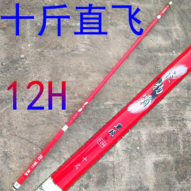 特硬2.7米大物竿3大棚锚鱼12h溜边抢鱼2.1米大棚杆3.3米战斗竿杆