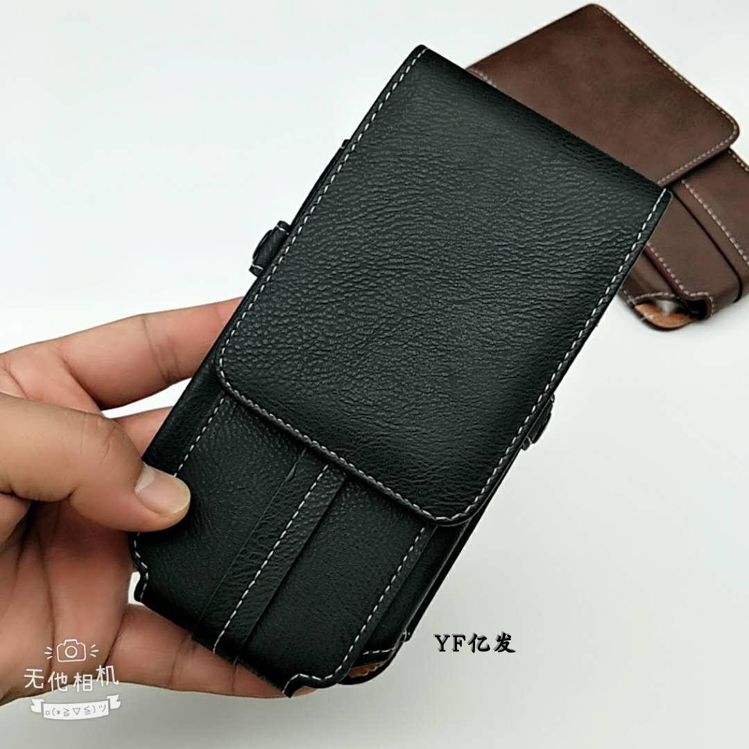 新款万能男士皮革手机腰包多用途皮包穿皮带电话挂包通用商务厂家