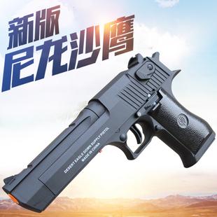 仁祥沙漠之鹰下供水弹枪连发电动水弹抢儿童水蛋成人沙鹰CS玩具枪