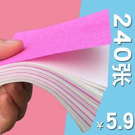 泰国white去黑头水专用鼻膜贴纸芦荟胶撕拉柏翠丝素萃条纹纸240张