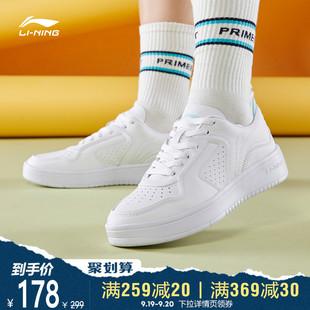 华晨宇心选李宁官方休闲鞋女鞋2020新款休闲板鞋女士低帮运动鞋图片