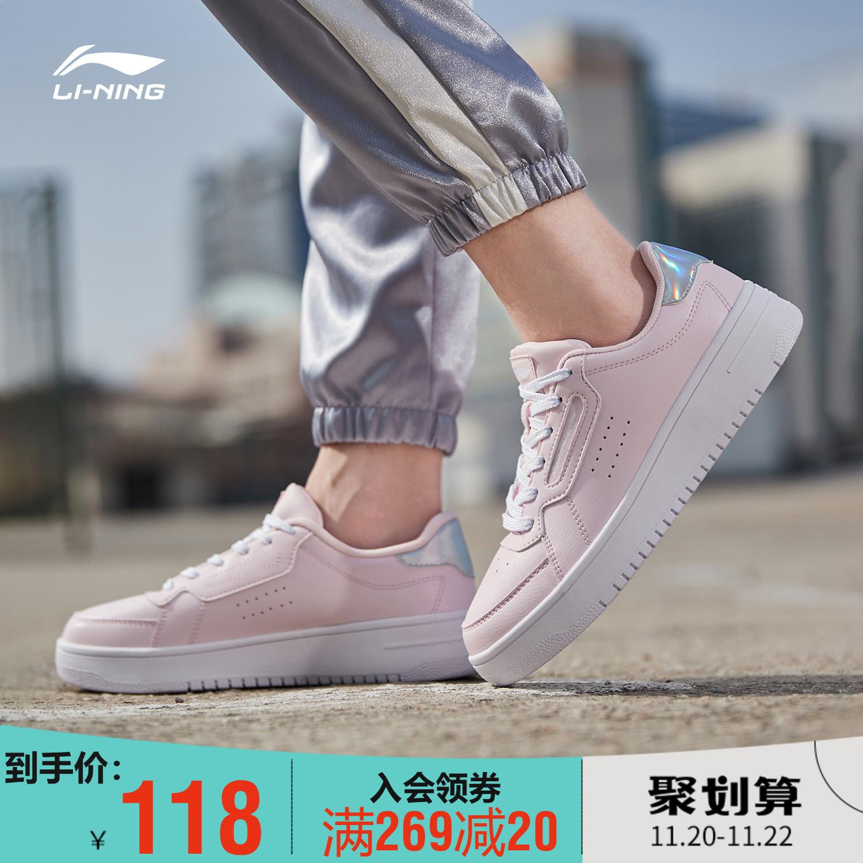 李宁休闲鞋女鞋2019新款挑战者春季小白鞋时尚经典运动鞋